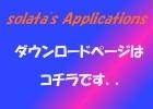 AppDLBanner.jpg