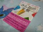 Books03.jpg