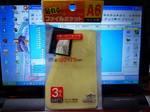 FilePocket01.jpg