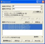 Speeeeed02.jpg