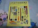 StationeryMagazine.jpg