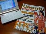 UbuntuMag01.jpg