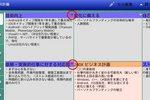 aMandalArt025.jpg